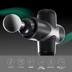 充電式セルフケアマシン エレイールス X1 ELE16285 |az-shop|04