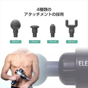 充電式セルフケアマシン エレイールス X1 ELE16285 |az-shop|09