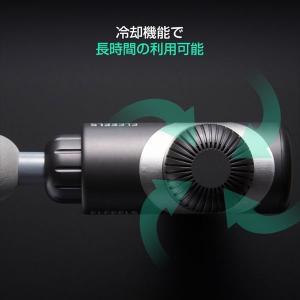 充電式セルフケアマシン エレイールス X1 ELE16285 |az-shop|10
