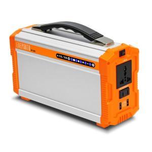 ポータブル蓄電池 エネポルタ EP-200 |az-shop
