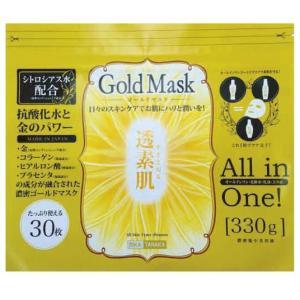 フェイスパック 透素肌ゴールドマスク 30枚入り  即納|az-shop|03