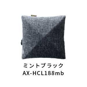 ルルドプレミアムマッサージクッション ダブルもみ AX-HCL188 ●ミントブラック   保証付き 即納|az-shop