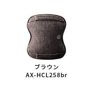 ルルド マッサージクッション ダブルもみスリム AX-HCL258br ブラウン |az-shop
