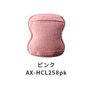 即納 ルルド マッサージクッション ダブルもみスリム AX-HCL258pk ピンク