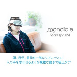 モンデール ヘッドスパHS1  即納|az-shop|02