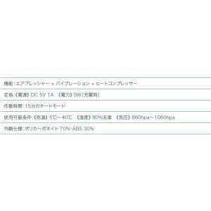 モンデール ヘッドスパHS1  即納|az-shop|13