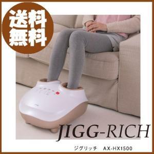ジグリッチ AX-HX1500  |az-shop