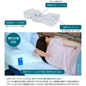 カヌダ ブルーラベル アレグロ枕 |az-shop|05