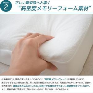 カヌダ ブルーラベル アレグロ枕 |az-shop|06