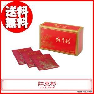 紅豆杉茶 2g×30包 即納|az-shop