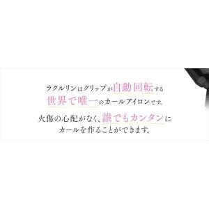 ラクルリンジャパンプロ 即納|az-shop|03