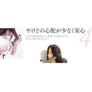 ラクルリンジャパンプロ 即納|az-shop|05