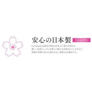 ラクルリンジャパンプロ 即納|az-shop|06