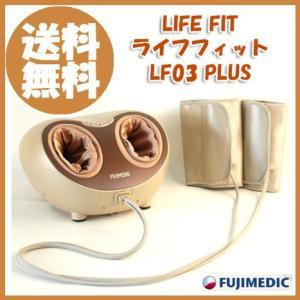 ライフフィットプラス LF03   即納|az-shop