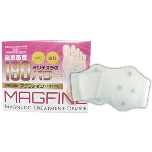 マグファイン  家庭用永久磁石磁気治療器 日本製 男女兼用   |az-shop
