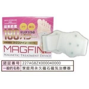 マグファイン  家庭用永久磁石磁気治療器 日本製 男女兼用   |az-shop|02