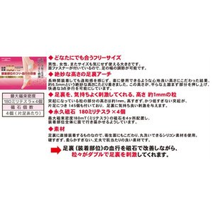 マグファイン  家庭用永久磁石磁気治療器 日本製 男女兼用   |az-shop|04