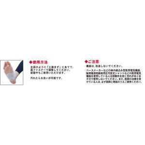 マグファイン  家庭用永久磁石磁気治療器 日本製 男女兼用   |az-shop|05