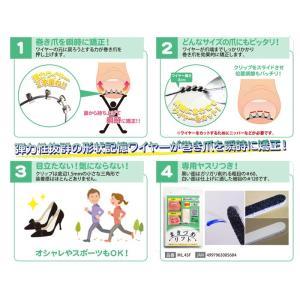 まきづめリフトML4SF 専用ヤスリ付き  az-shop 03