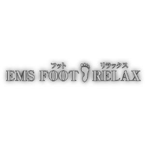 エムジーフィットケアEMS フットリラックス 即納|az-shop|03