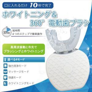 高周波ホワイトニング  マウスクリン スターターキット(本体、ジェル×3本、マウスピース2個)|az-shop|03