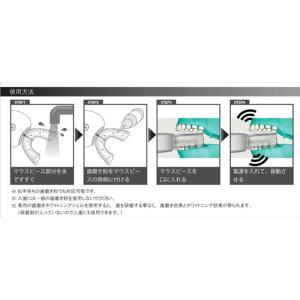 高周波ホワイトニング  マウスクリン スターターキット(本体、ジェル×3本、マウスピース2個)|az-shop|08