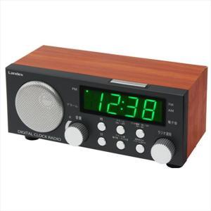 ラジオ付きデジタルアラーム時計 ナイトコンポ YT5273 ※取り寄せ 2日~7日お時間をいただきます|az-shop