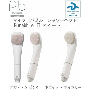 ピュアブル2 スイート ホワイト×ピンク   ※発送まで2日〜5日お時間をいただきます |az-shop|02