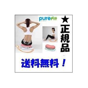 ピュアフィット スイングコア PF6000  即納|az-shop