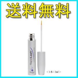 まつ毛美容液 ラピッドラッシュ 3.0ml  日本正規品      即納 az-shop