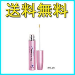 即納 まつ毛美容液 ラピッドラッシュ 1.5ml  日本正規品|az-shop