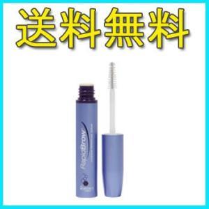 まゆ毛美容液 ラピッドブロウ 3.0ml  日本正規品     即納 az-shop