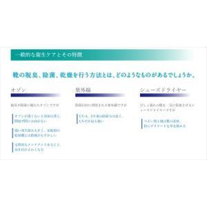 リフレッシューズ  SS300N   即納|az-shop|03