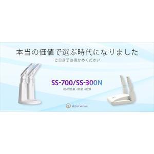 リフレッシューズ  SS300N   即納|az-shop|06