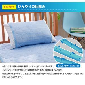 COLD YARN 接触冷感寝具3点セット (敷きパッド、枕パッド、キルトケット) 即納 az-shop 03