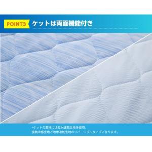 COLD YARN 接触冷感寝具3点セット (敷きパッド、枕パッド、キルトケット) 即納 az-shop 05