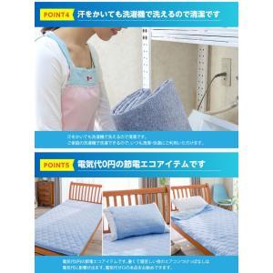 COLD YARN 接触冷感寝具3点セット (敷きパッド、枕パッド、キルトケット) 即納 az-shop 06