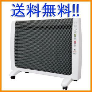 アーバンホット RH-2200  遠赤外線暖房機 |az-shop