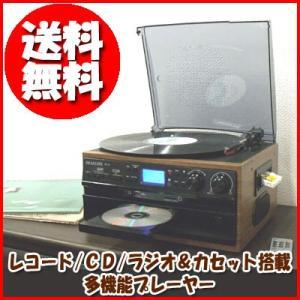 レコード/CD/ラジオ&カセット搭載 多機能プレーヤー RTC-29 ※発送まで5日〜7日お時間をいただきます|az-shop