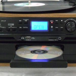 レコード/CD/ラジオ&カセット搭載 多機能プレーヤー RTC-29 ※発送まで5日〜7日お時間をいただきます|az-shop|04