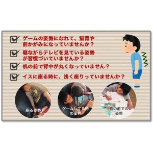 せのび〜る キッズ ジュニアサイズ(身長140〜155cm) 日本製 即納|az-shop|03