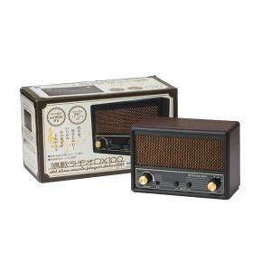 唱歌ラヂオ DX100 SRDX-001 |az-shop
