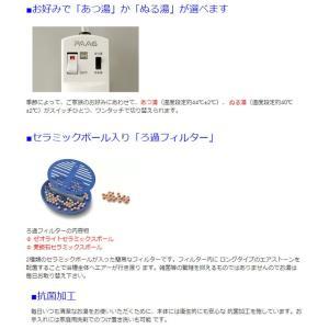 スーパー風呂バンス1000 リニューアル版 正規品 保証付き  |az-shop|06