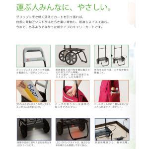 電動アシストカート スイート  ローズ |az-shop|05