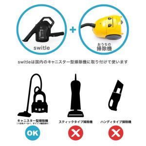 掃除機用水洗いクリーナーヘッド  スイトル SWT-JT500  ※発送まで3日〜7日お時間をいただきます|az-shop|04
