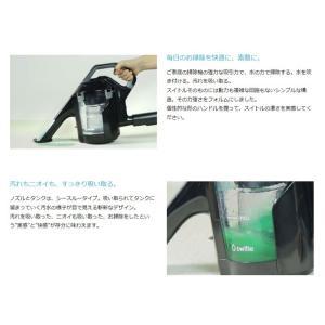 掃除機用水洗いクリーナーヘッド  スイトル SWT-JT500  ※発送まで3日〜7日お時間をいただきます|az-shop|07