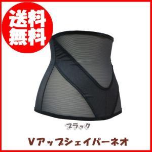 Vアップシェイパーネオ  ブラック S M L LL 3L |az-shop