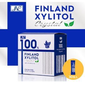 JNC フィンランドキシリトール  60g ※発送まで2日〜3日お時間をいただきます |az-shop|02
