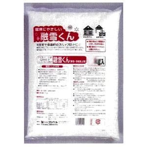 2袋売り 融雪くん 10kg |az-shop
