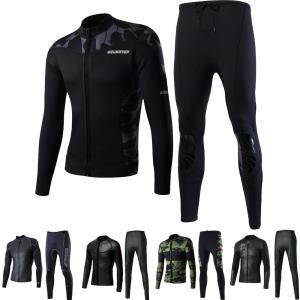 ウェットスーツ 2点セット 2MM タッパー ウェットジャケット メンズ レディース ダイビング サ...